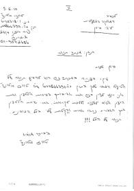 b6e86-scannedat24-07-201110-1911